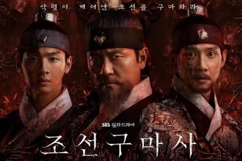 Joseon Exorcist. (Foto: SBS)