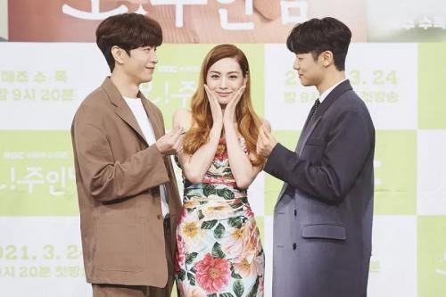 Lee Min Ki, Nana, dan Kang Min Hyuk