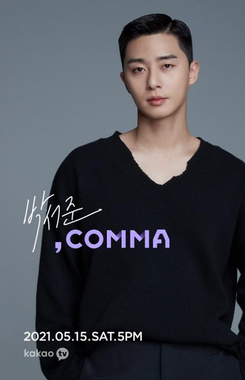 Park Seo Joon bakal gelar fanmeeting virtual.