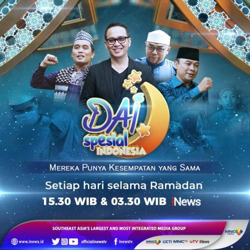 Dai Spesial Indonesian 2021