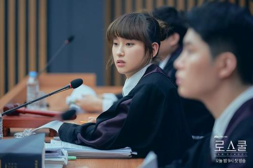 Law School. (Foto: JTBC)
