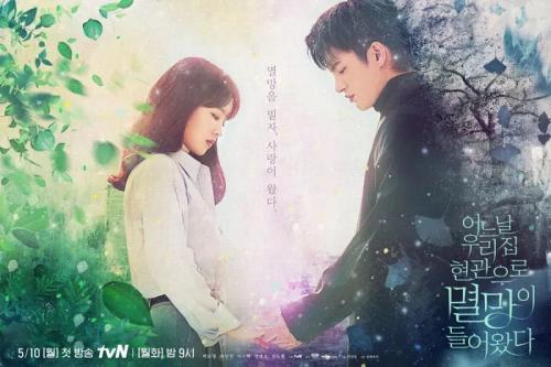 Park Bo Young dan Seo In Guk
