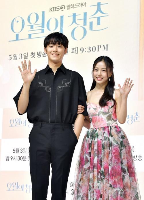 Lee Do Hyun dan Go Min Si