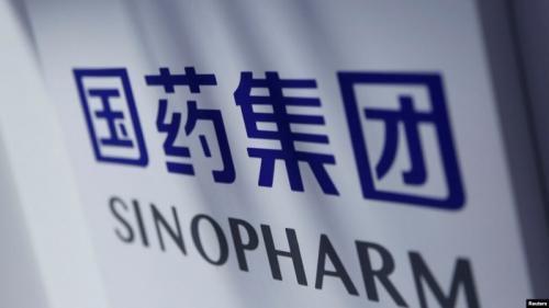 Vaksin Sinopharm. (Foto: Reuters)