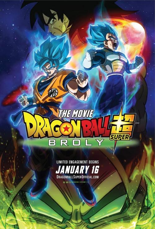 Dragon Ball Super: Broly. (Foto: Toei Company)