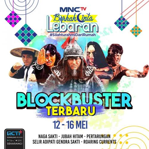 Blockbuster MNCTV