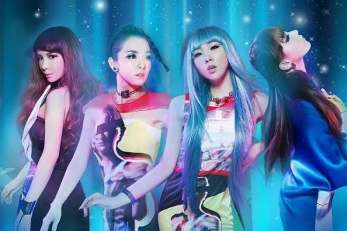 2NE1. (Foto: YG Entertainment)