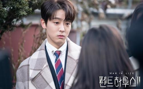 Lee Tae Bin sebagai Lee Min Hyuk
