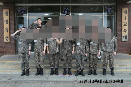Baekhyun EXO. (Foto: Pusat Pelatihan Militer Korea)