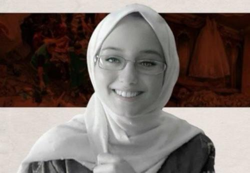 Gadis penghafal Alquran di Palestina Shaima Abu al Auf wafat terkena bom zionis Israel. (Foto: Twitter @Haroonsaleem106)