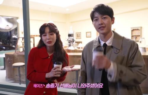 Song Joong Ki dan Heize. (Foto: YouTube/Heize Official)