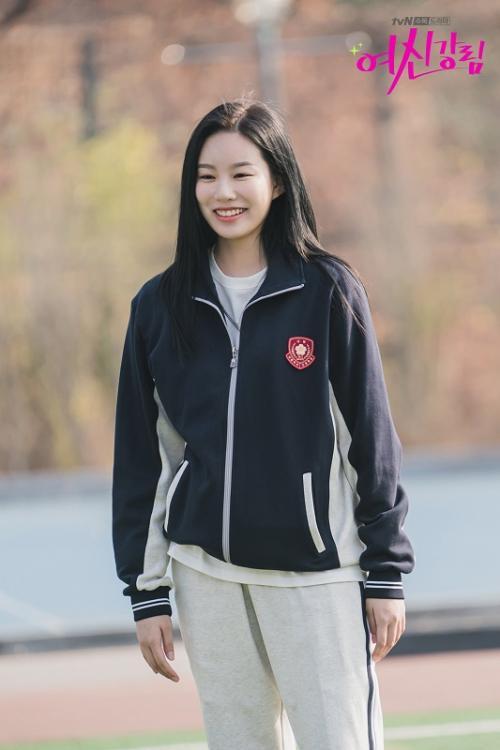 Park Yoo Na. (Foto: tvN)