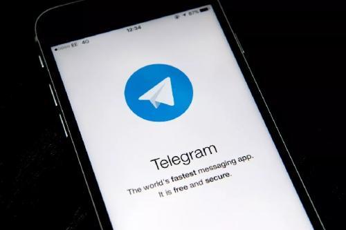 5 Fitur Keamanan di Telegram