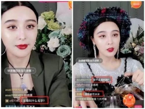 Chen Xinling punya wajah mirip superstar China Fan Bingbing. (Foto: Chen Xinling/Oddity Central)