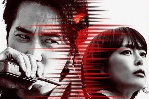 Voice 4 masih bertahan di puncak rating pada pekan ini. (Foto: tvN)