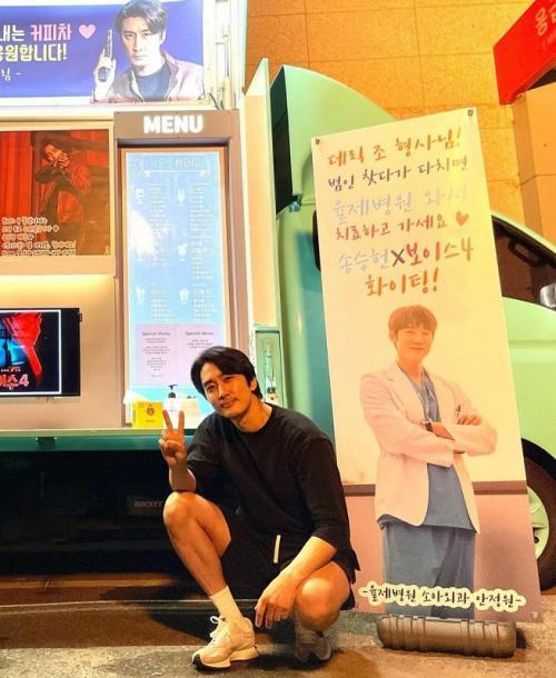 Song Seung Heon. (Foto: Instagram/@songseungheon1005)