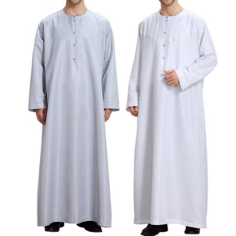 Thwab pakaian Muslim laki-laki. (Foto: Imagenesmi)