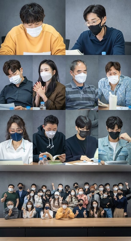 Pembacaan skenario perdana Police University. (Foto: KBS 2TV)