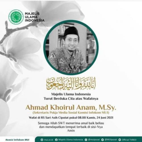 Ustadz Khoirul Anam meninggal dunia. (Foto: MUI)