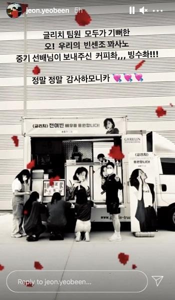 Song Joong Ki kirim truk kopi untuk Jeon Yeo Bin. (Foto: Instagram/@jeon.yeobeen)