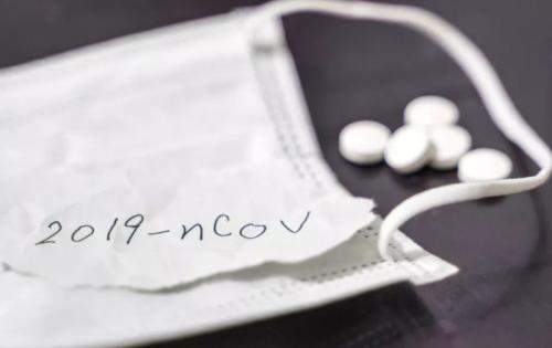 Ilustrasi obat covid-19. (Foto: Shutterstock)