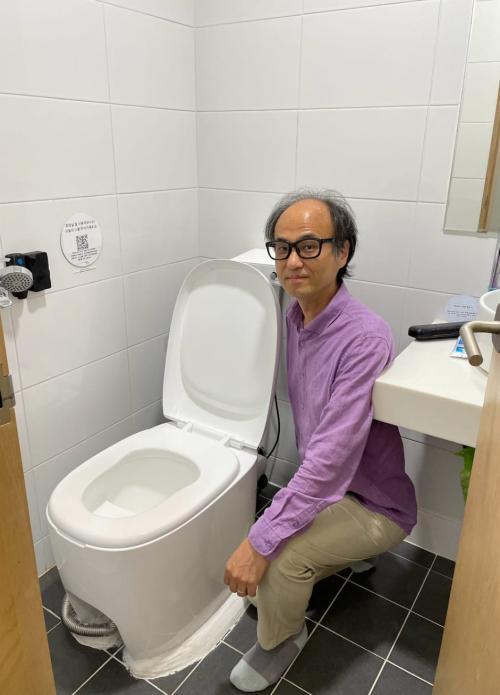 Toilet Canggih Ubah Jadi Energi Listrik