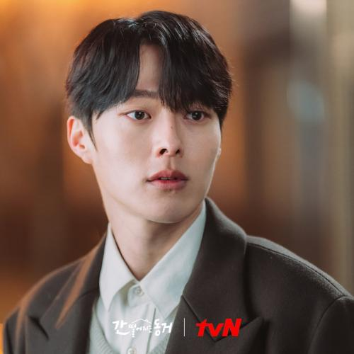 Jang Ki Yong dalam drama My Roommate is a Gumiho. (Foto: tvN)