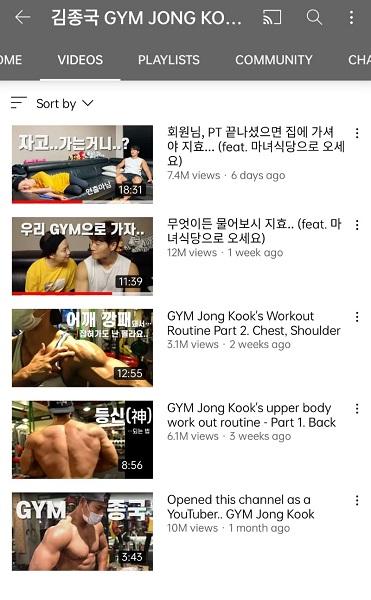 Kim Joong Kook donasikan penghasilan dari YouTube. (Foto: YouTube/@Gym Jong Kook)