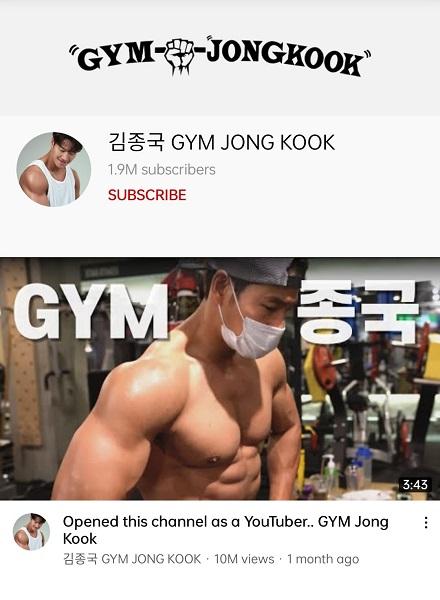 Kim Jong Kook. (Foto: YouTube/Gym Jong Kook)