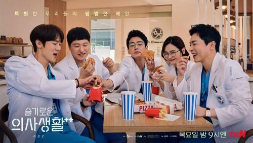 Jelang tamat, Hospital Playlist 2 kembali trending di Twitter. (Foto: tvN)