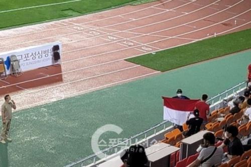 Foto/Sports-G