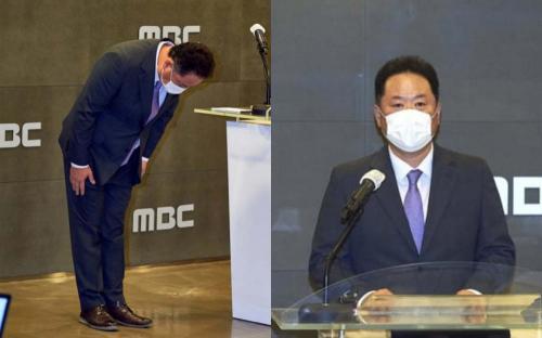 Presiden MBC minta maaf terkait masalah opening ceremony Olimpiade Tokyo 2020 (Foto: Allkpop)