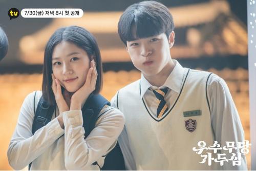 Kim Sae Ron dan Nam Da Reum
