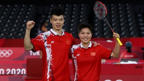 Wang Yilyu dan Huang Dongping
