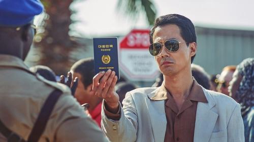 Jo In Sung dalam film Escape from Mogadishu.