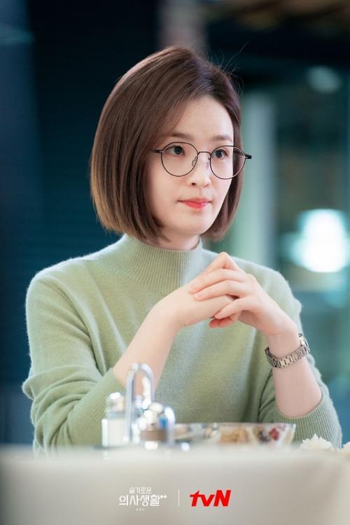 Jeon Mi Do mengonfirmasi keterlibatannya dalam drama 39. (Foto: tvN)