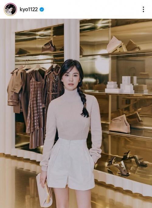 Mengulik honor endorsement Song Hye Kyo di Instagram. (Foto: Instagram/@kyo1122)