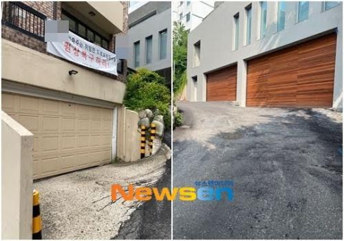 Aktor Song Joong Ki mendonasikan 139,35 meter persegi tanahnya di Itaewon untuk jalanan umum. (Foto: Newsen)