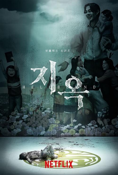 Poster drama Hellbound. (Foto: Netflix)
