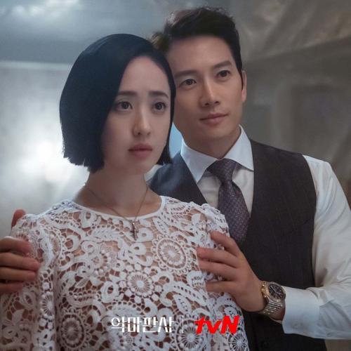 The Devil Judge. (Foto: tvN)