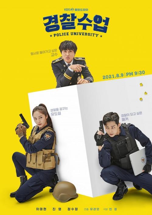 Police University. (Foto: KBS)