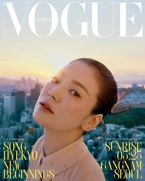 Song Hye Kyo. (Foto: VOGUE)