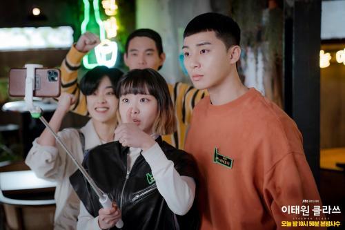 Cuplikan adegan drama Itaewon Class. (Foto: JTBC)