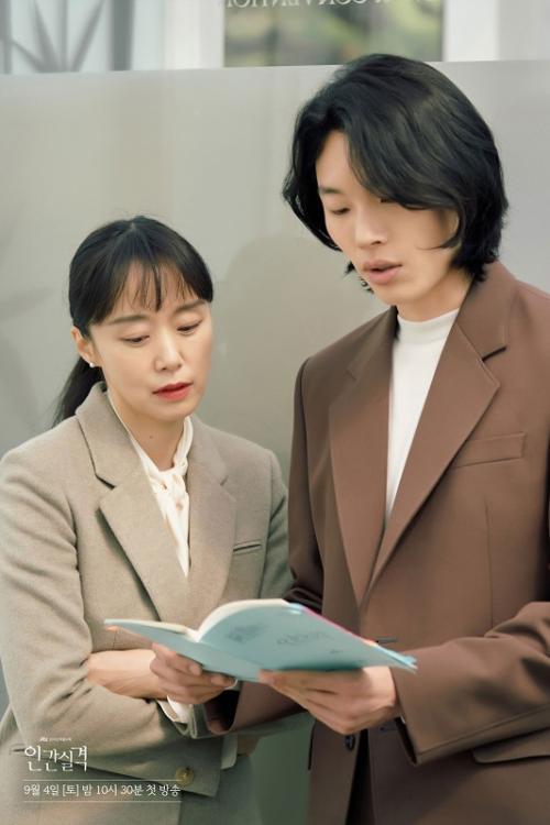 Lost memulai debutnya dengan rating solid. (Foto: JTBC)