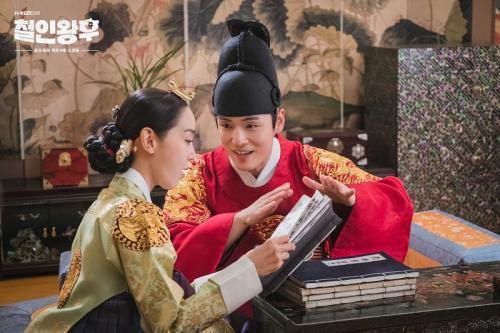 Sinopsis Mr. Queen. (Foto: tvN)