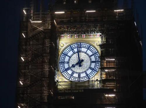 Jam Big Ben