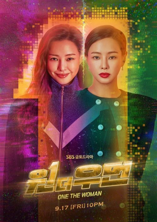 Poster drama One the Woman. (Foto: SBS)