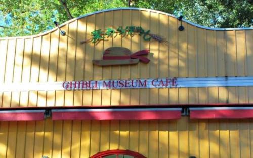 Ghibli Cafe at Japan