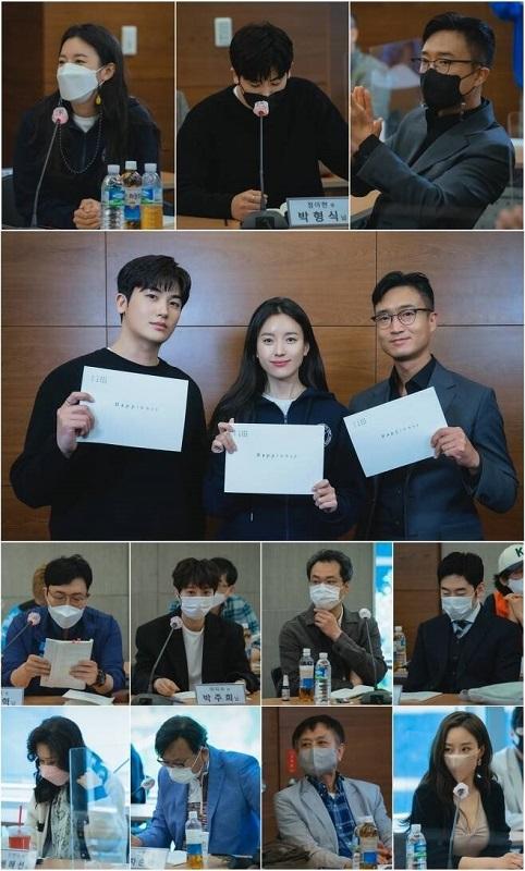Pembacaan skenario drama Happiness. (Foto: tvN)