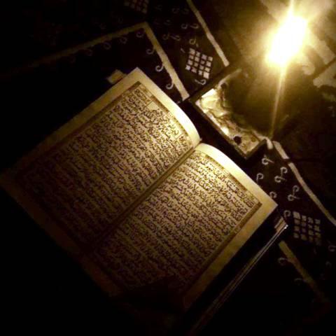 Ilustrasi keutamaan membaca Surat Al Kautsar. (Foto: Salman Mardira/Okezone)